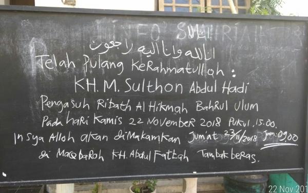 Bahrul Ulum Berduka, KH M Sulthon Abd Hadi Wafat