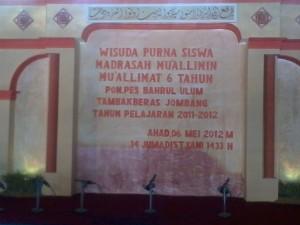 WISUDA SISWA MUALLIMIN MUALLIMAT 2012