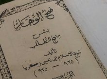 LARANGAN BAGI ORANG BER-HADAST KECIL DALAM MADZHAB SYAFII