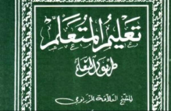 Menguak Misteri: Siapa Sebenarnya Imam Al Zarnuji?