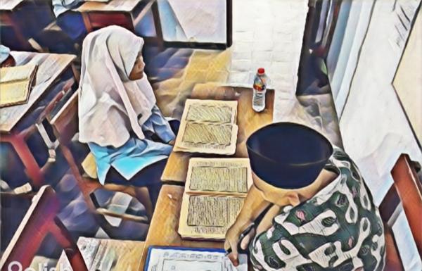Inovasi Dalam Ujian Baca Kitab Di Muallimin Muallimat